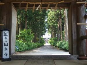 日本寺20150531