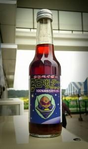 タコベイダーブラック02