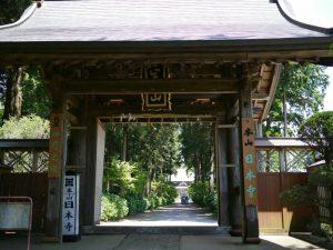 日本寺2016060401